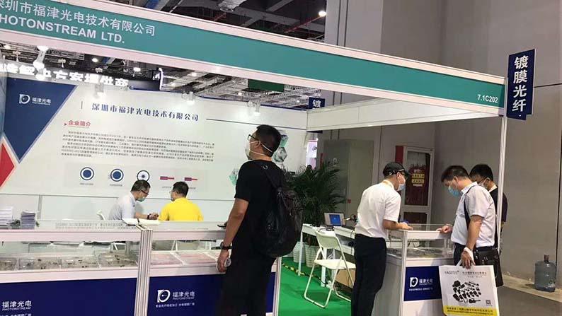 2020年7月6日_公司新闻_2020年上海慕尼黑展后报告2.jpg